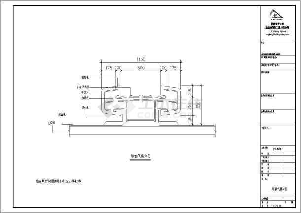 某地钢结构气楼设计CAD图-图3