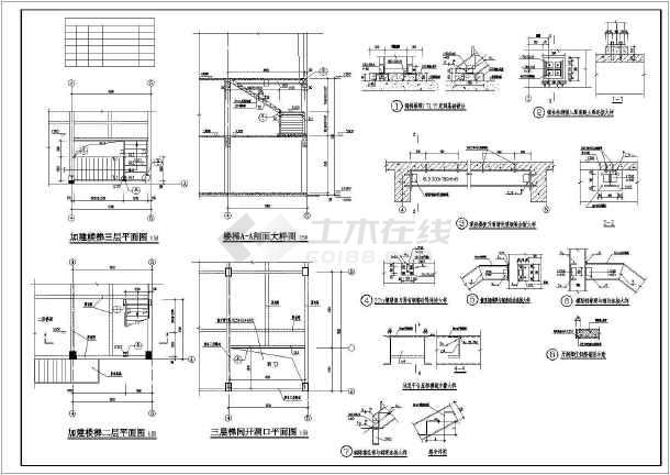 艺术楼室内加钢梯及屋顶钢结构施工图-图1