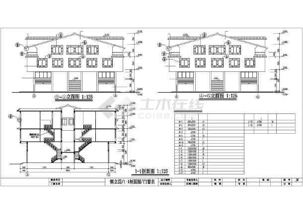 某大市场居住楼建筑施工图-图1