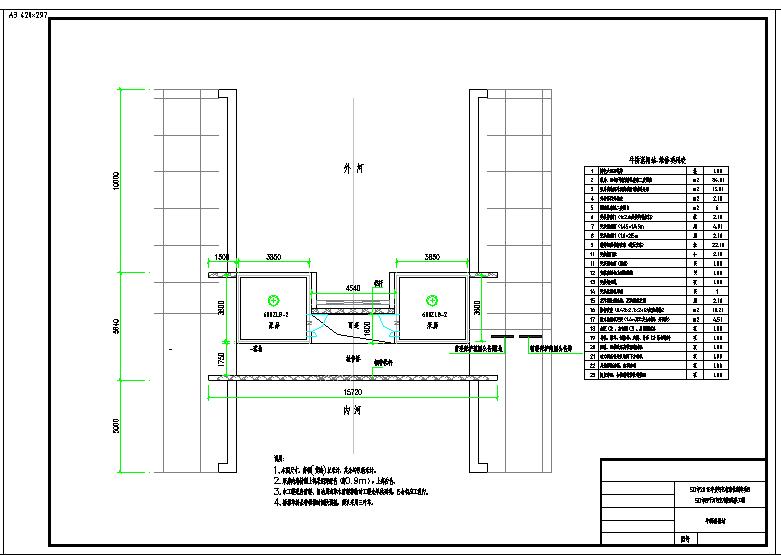 农田水利泵站设计图 (两套)图片1