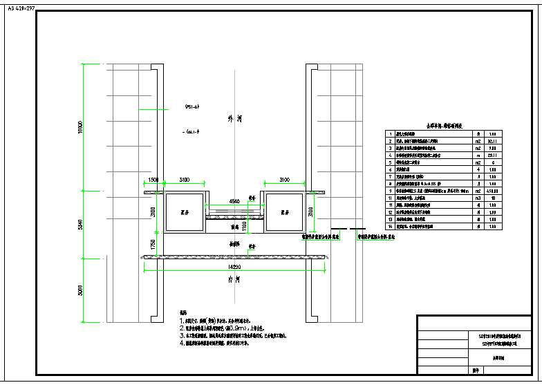 农田水利泵站设计图 (两套)图片2