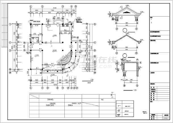 816.85平米欧式别墅建筑图纸-图2