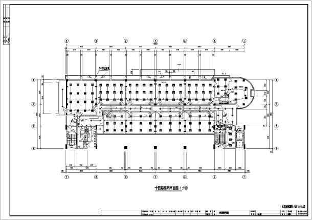 某综合楼电气照明施工图(共10张)-图3