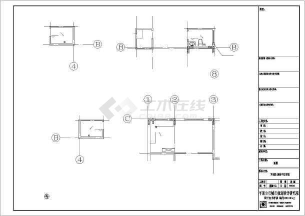 289.59平米别墅建设设计图(带效果图)-图1