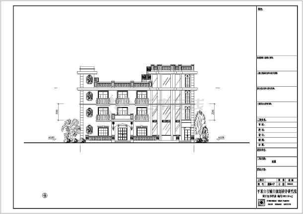 289.59平米别墅建设设计图(带效果图)-图2