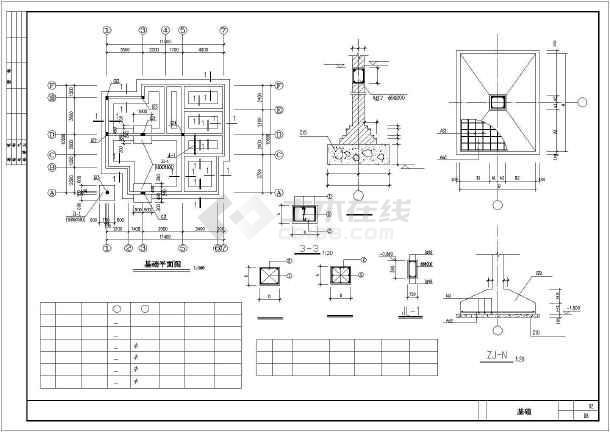 新型农村住宅建筑结构施工图-图1