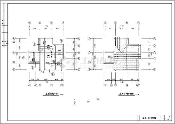 新型农村住宅建筑结构施工图-图3