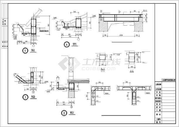 四层新农村单家独院式别墅全套建筑设计图-图1