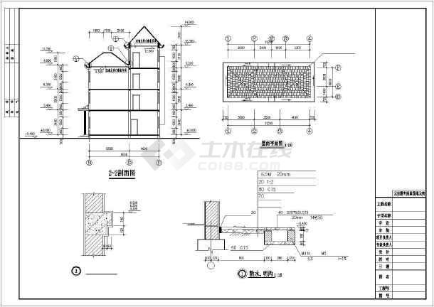 四层新农村单家独院式别墅全套建筑设计图-图2