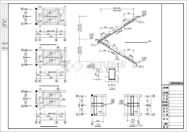 四层新农村单家独院式别墅全套建筑设计图-图3