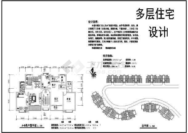 某地多套住宅建筑cad方案设计图-图1