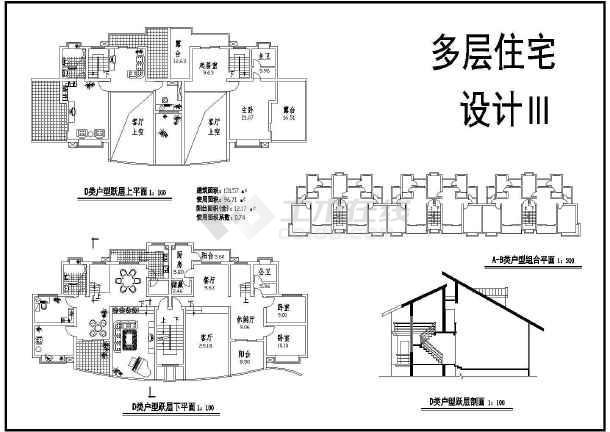 某地多套住宅建筑cad方案设计图-图2