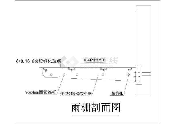 幕墙大雨棚设计详图-图3