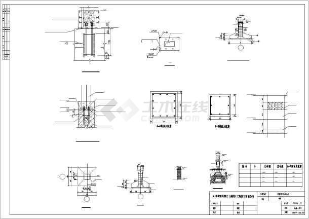 交警中队3层钢框架办公楼建筑结构施工图-图1
