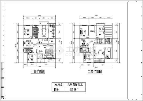 多套别墅户型设计方案图-图1