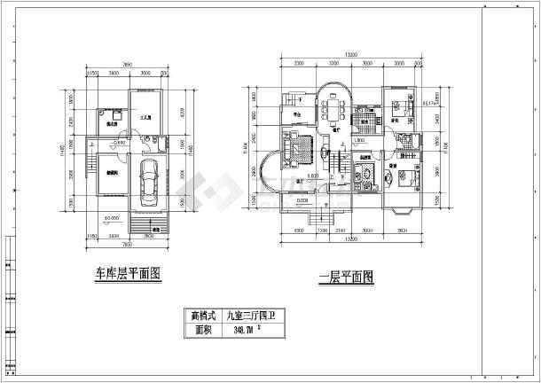 多套别墅户型设计方案图-图2