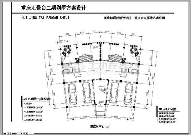 精装修别墅全套建筑设计施工图-图1