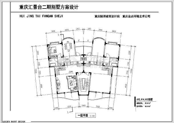 精装修别墅全套建筑设计施工图-图2