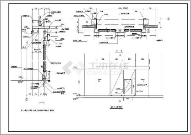 某食堂钢结构建筑图-图1