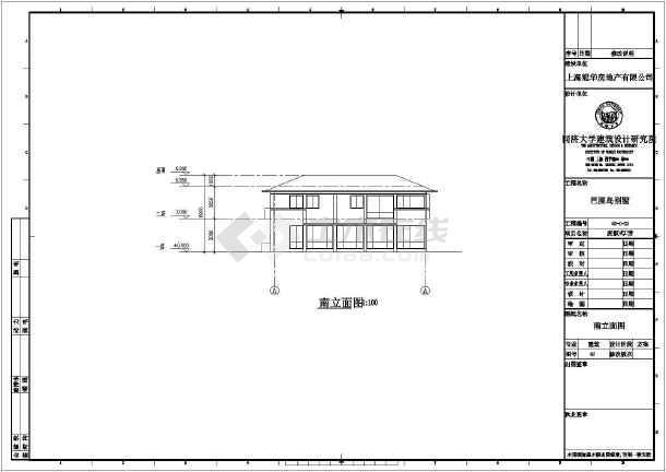 某度假式别墅设计方案图-图1