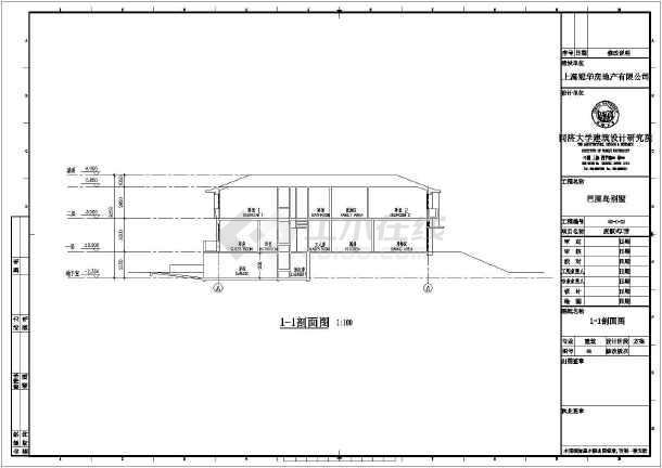 某度假式别墅设计方案图-图3