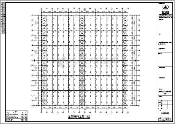 某地厂房钢结构工程CAD图纸-图1