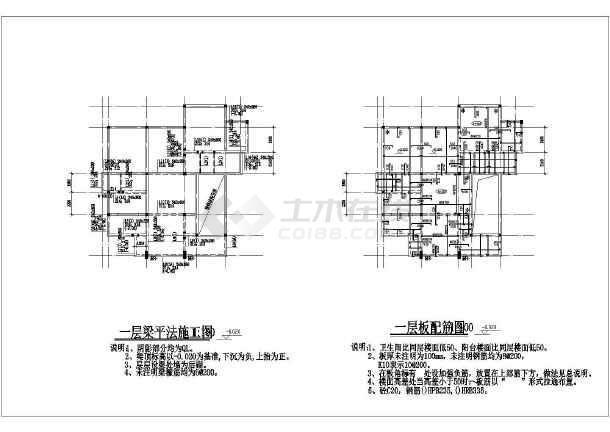某别墅全套建筑结构施工图附效果图-图1