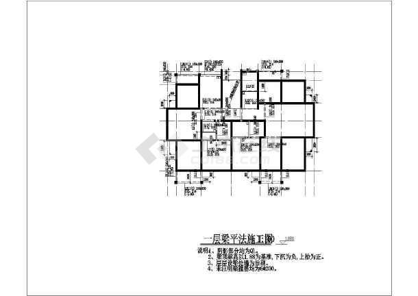 某别墅全套建筑结构施工图附效果图-图2