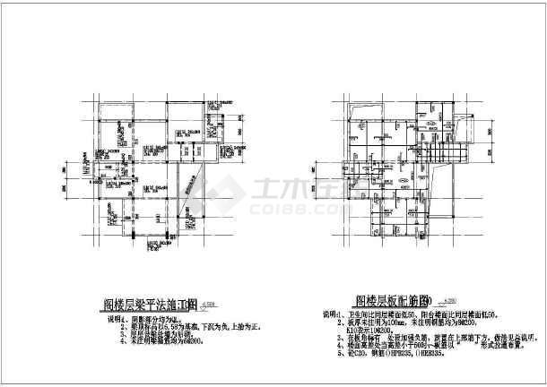 某别墅全套建筑结构施工图附效果图-图3