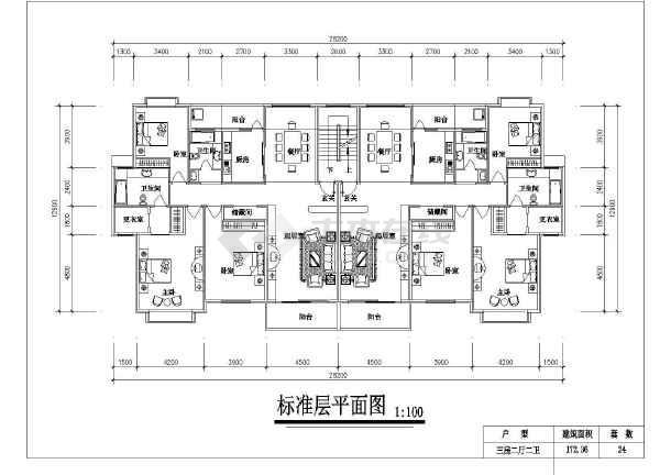 某小区住宅户型建筑设计方案图-图2
