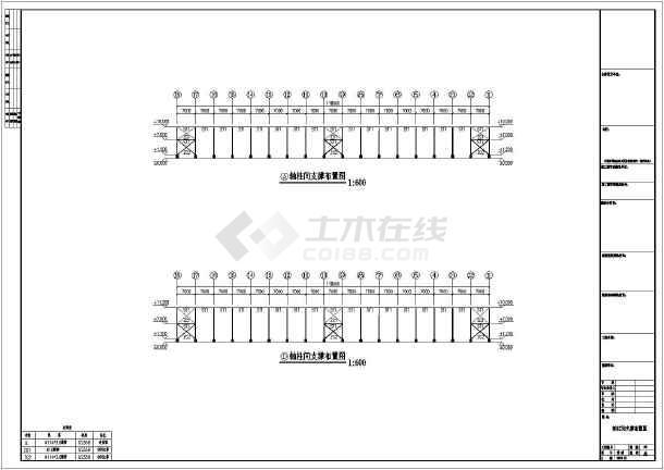 某地圆柱钢结构工程CAD图纸-图3