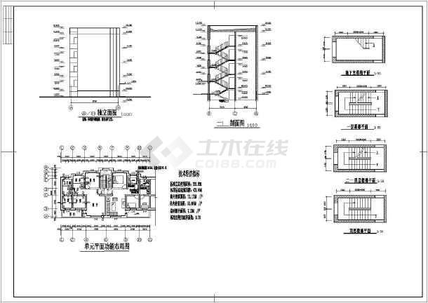 某多层小区住宅楼建筑设计图(共5张)-图2