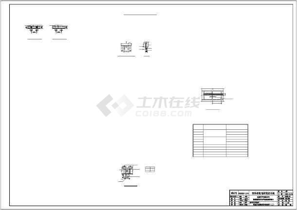 门式钢架轻型房屋钢结构固废站施工图纸-图二