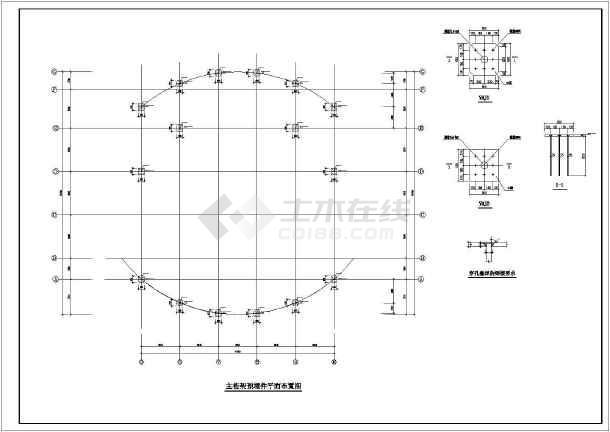 体育馆钢结构施工图纸-图1