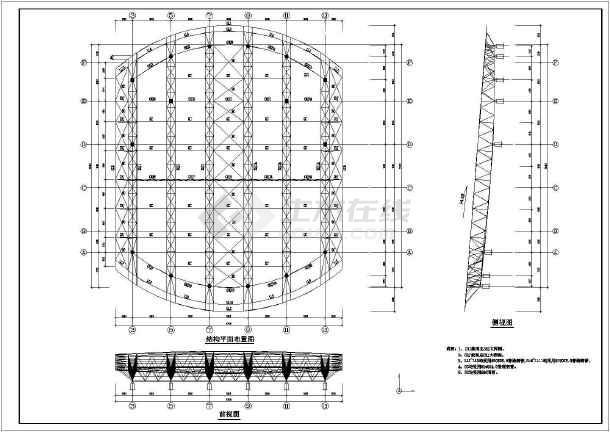 体育馆钢结构施工图纸-图2