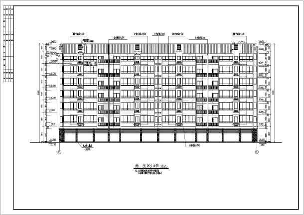 某小学教职工宿舍楼建筑施工图(共12张)-图1
