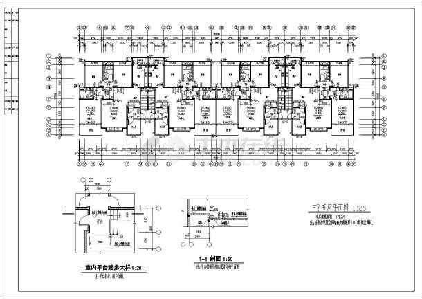 某小学教职工宿舍楼建筑施工图(共12张)-图2