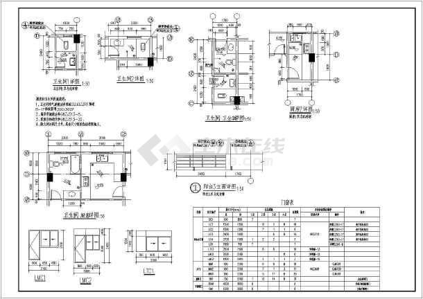 某地商铺建筑施工图-图1