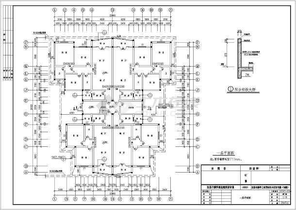 某市猇亭工业园还迁小区住宅楼建筑施工图(共11张)-图2