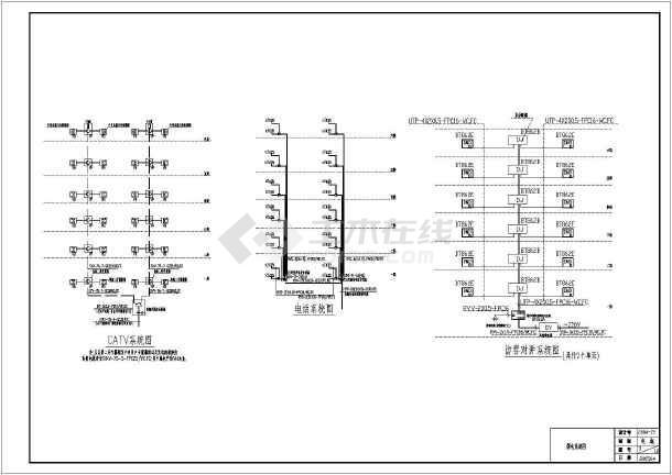 某小区住宅楼电气施工图(共12张)-图2