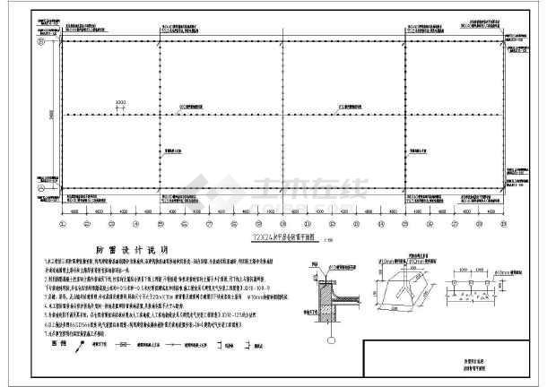 某地区粮食储备库电气施工图-图2