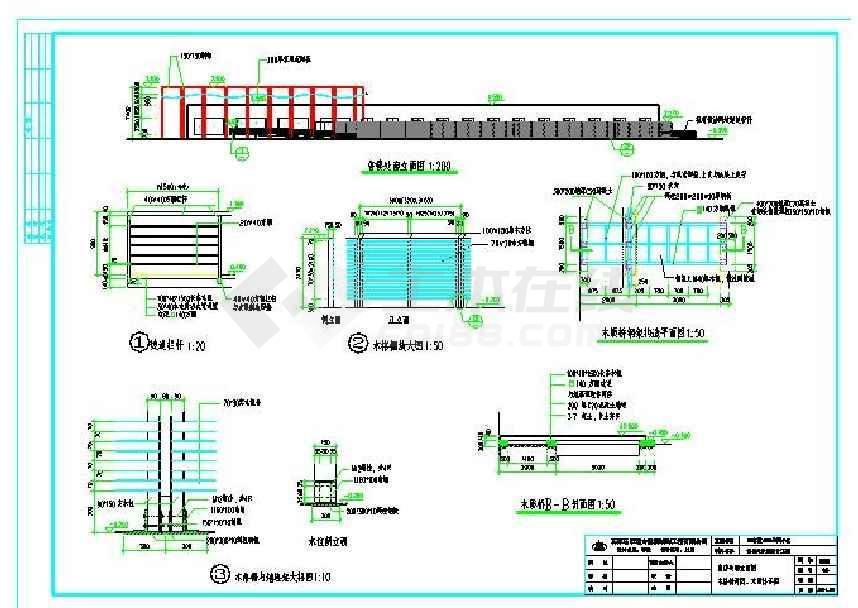 某地售楼处建筑与装修cad设计图-图2