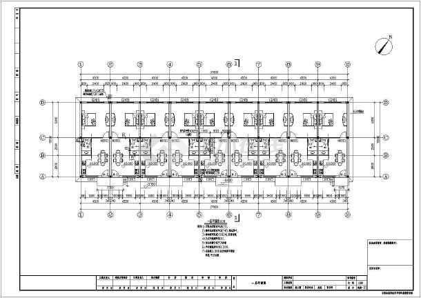 某地职工安置房建筑设计图(共4张)-图1