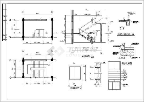 某公司二层食堂建筑施工图纸(标注详细)-图1