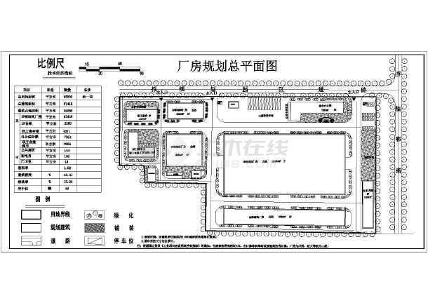 某地整套钢结构厂区施工方案cad设计图纸-图1