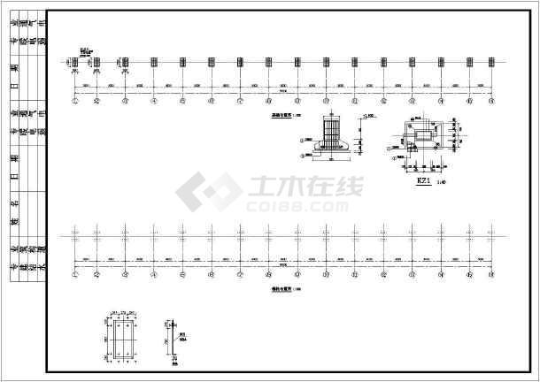 钢结构组合柱广告牌施工图纸-图2