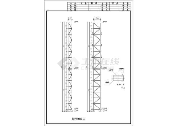 钢结构组合柱广告牌施工图纸-图3