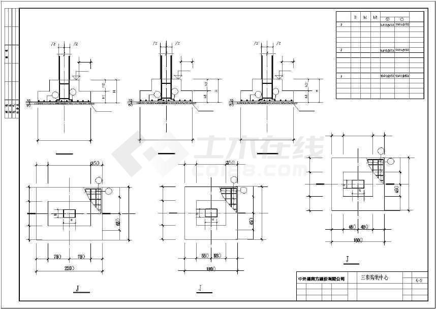 某地精美商场建筑设计施工图-图1