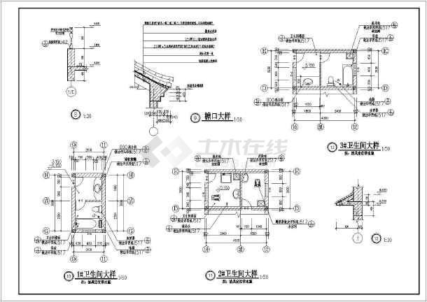 比较精美的住宅建筑施工图(共10张)-图3