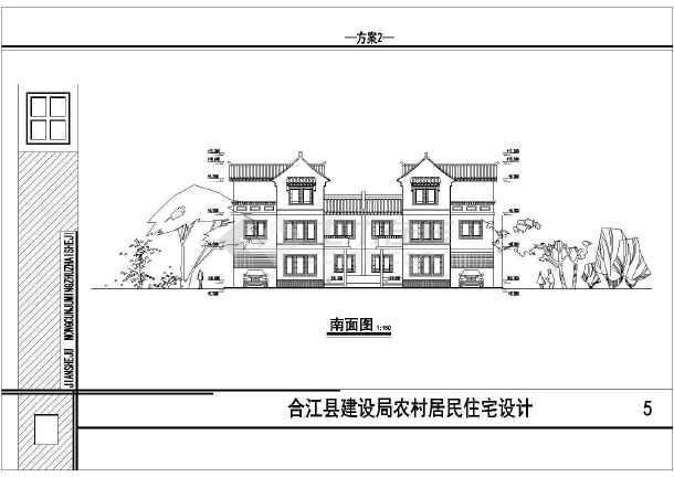某地民居住宅楼建筑设计方案图-图2